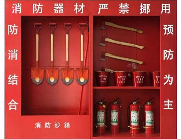 消防器材案例